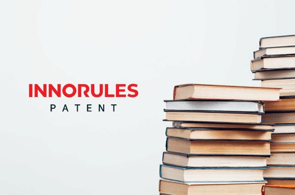 [충청일보] 이노룰스, 비즈니스 룰 관리 시스템 관련 특허 10건 출원