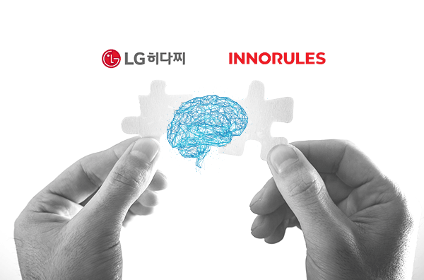 LG Hitachi and INNORUELS 'Combination of Spirits'… Joint development of 'AI + BRMS' solutions.