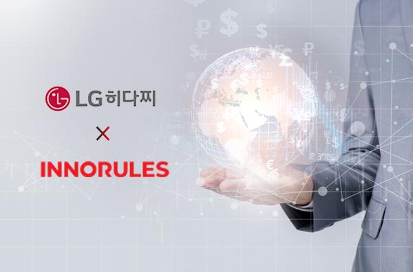 이노룰스, LG히다찌와 손잡고 일본서 K-Software 우수성 전파한다